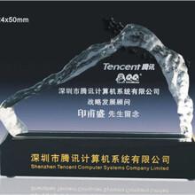 计算机系设计大赛奖杯,南京水晶奖杯,精美水晶奖杯定制,亚克力奖杯
