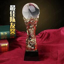 精美奖杯定制,水晶纪念奖杯,镀金水晶奖杯,刻字金属奖牌