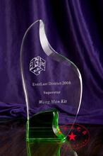 精美水晶奖杯,水晶工艺品,水晶奖牌,水晶授权牌