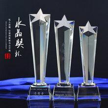 南昌定制水晶奖杯优秀员工奖厂家定制奖杯三件套免费刻字