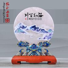 光荣退休干部礼品海纳百川纪念摆饰琉璃玉石摆件定做图片
