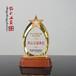 中山政府表彰熱心公益單位獎牌水晶拼木底座紀念牌