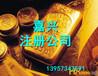 桐乡地区公司注册(无地址注册),桐乡工商注册代办