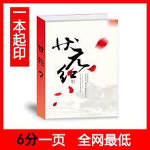 广州高档皮套菜谱图片