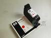 C6168A惠普原装水性红色喷码墨盒票据条形二维码