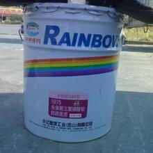 供应台湾虹牌油漆,油性水泥漆