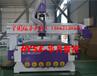 板式家具专用数控开料机质量HY