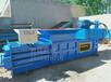 供应金属铁销铁皮液压打包机服装废纸棉花半自动打包机
