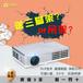 便携迷你3d智能wifi投影机投迪清TDQ-6高清家用办公投影仪1080P