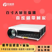 智能投影仪投迪清TDQ-91高清无线商用办公投影机