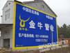 户外墙体广告制作、湖北荆州墙体广告公司
