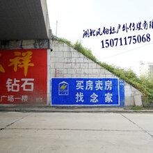 湖北广水墙体广告喷涂广告、随州墙体广告公司