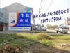 湖北宜昌墙体广告喷绘、宜昌墙体广告喷绘膜厂家