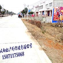 洪湖农村墙体广告制作、湖北荆州墙体广告公司
