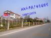 荆州高炮广告安装、荆州墙体彩绘广告语、荆州墙体广告制作