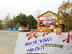 荆州墙体广告市场,喷绘墙体广告,荆州农村墙体广告