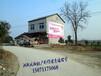 荊州農村墻面廣告宣傳、荊州專業戶外噴繪廣告安裝