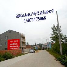 九江专业户外墙体广告、江西九江墙体广告公司