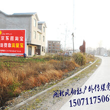 开封乡镇墙体广告制作、河南专业墙体广告公司