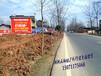 黃岡墻面廣告、黃岡鄉鎮廣告、黃岡太陽能廣告案例