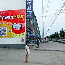 湖北宜昌墻體廣告公司、宜昌噴繪廣告制作、農村廣告發布宣傳