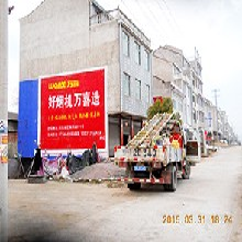 监利县/公安县/江陵墙体广告制作、湖北荆州墙体广告公司
