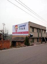 沙洋县/钟祥市喷绘墙体广告、湖北荆门墙体广告公司