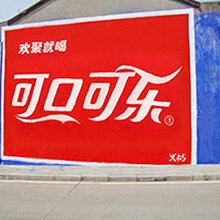 嘉鱼县/崇阳县粉刷墙体广告制作、咸宁墙体广告公司