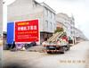 新余墙体广告公司、新余乡镇广告、新余汽车广告宣传
