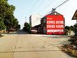 孝感墙体广告制作、湖北孝感墙体广告公司图片
