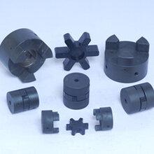 爪式聯軸器傳動零件聯軸器免保養聯軸器耐油性聯軸器圖片