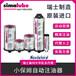 現貨供應瑞士森瑪simalube自動注油器SL10