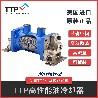 美国TTP牌thermaltransfer热动力油冷却器EKM-512热交换器