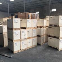 西门子电机代理商415V1.5KW4级1LE0001-0EB42--1AA4