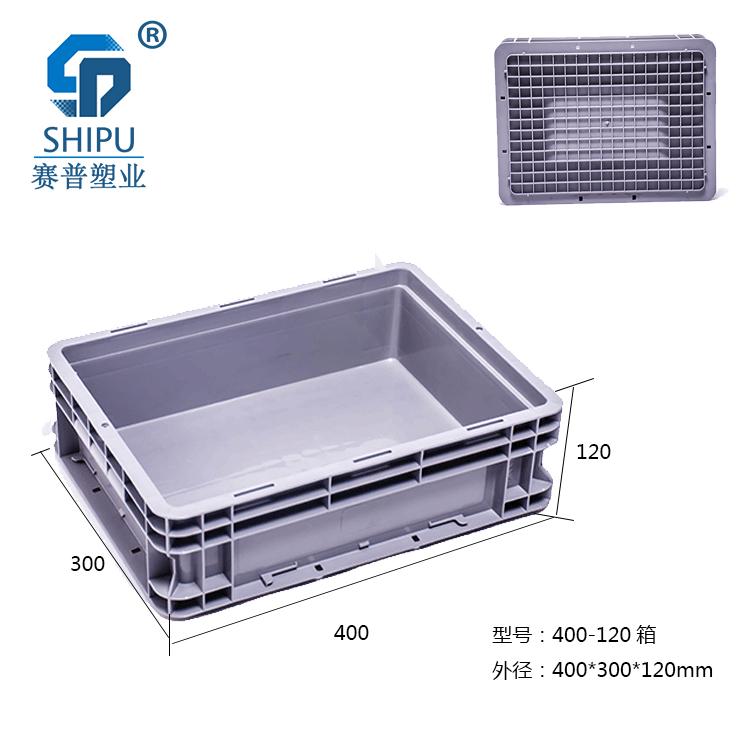 标准物流箱尺寸