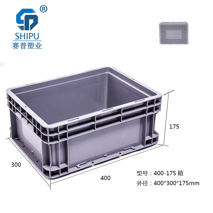 可配翻盖塑料物流箱新型塑料物流箱设计高端EU标准型箱