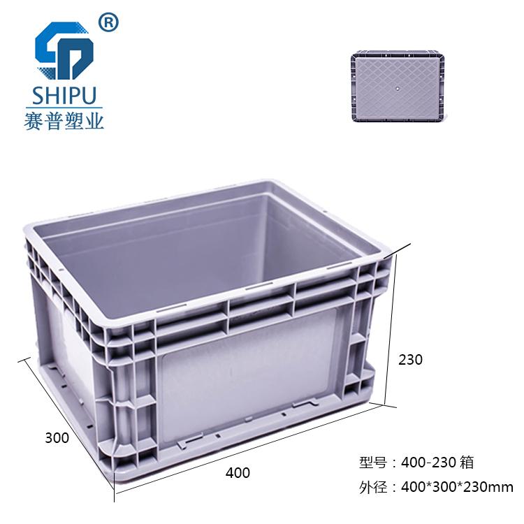 便于搬运操作简便塑料物流箱物流箱塑料重庆公司制造