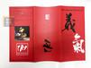 北京菜谱印刷菜谱设计菜品摄影就找北京异彩菜谱