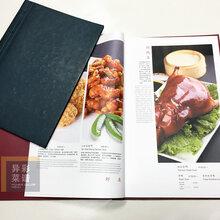 北京菜品摄影北京菜谱制作北京菜谱设计异彩视觉企业形象策划