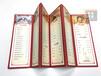 北京菜品摄影菜谱设计菜谱制作就选北京异彩视觉企业形象策划有限公司