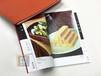 北京菜谱制作公司菜谱设计菜谱印刷菜品摄影北京异彩视觉企业形象策划有限公司