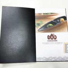 北京菜谱制作印刷设计,菜品摄影,北京异彩视觉企业形象策划有限公司