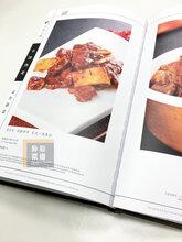 北京异彩菜谱菜谱制作菜谱印刷菜谱设计菜品摄影