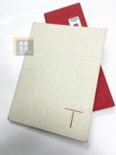 北京异彩视觉企业形象策划北京菜谱制作与菜谱设计
