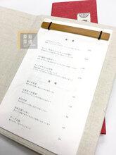北京异彩各种尺寸皮质菜谱北京菜谱制作北京菜谱设计
