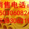 玻璃棉管、岩棉管、硅酸铝管、厂家直销各种型号保温管