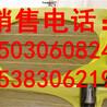 内蒙古岩棉板厂家、专业生产岩棉保温板、5公分岩棉大量现货