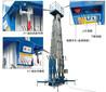铝合金四桅柱高空作业平台