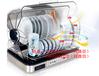 家好康小型消毒柜立式家用迷你消毒碗柜厨房紫外线烘碗机修改本产品采购属于商业贸易行为