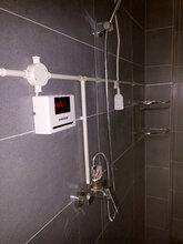 吕梁水控机吕梁浴室节水器吕梁刷卡洗澡器校园一卡通